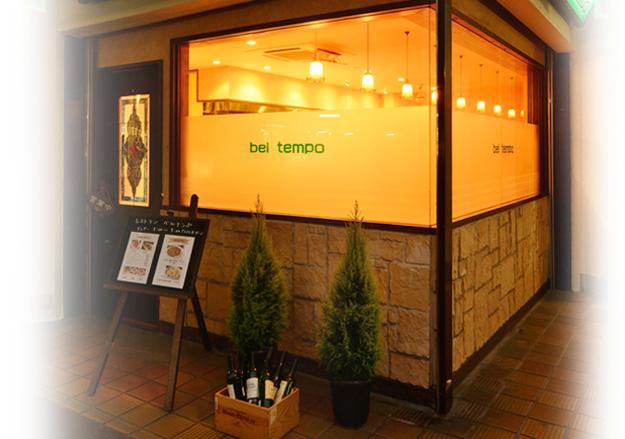 イタリアンレストラン ベルテンポ店舗イメージ